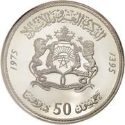 50 Dirhams - Hasan II (Independence) – reverse