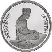 100 Dirhams - Hasan II (Green March) – obverse