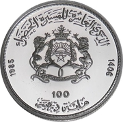 100 Dirhams - Hasan II (Green March) – reverse