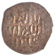 1 Muzuna - Anonymous coinage (Sijilmasah Mint) – obverse