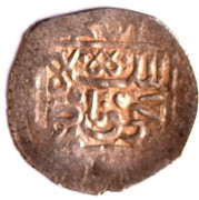 1 Muzuna - Anonymous coinage (Sijilmasah Mint) – reverse