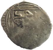 1 Dirham - Sidi Mohammed III (Essaouir) – obverse