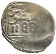1 Dirham - Sidi Mohammed III (Essaouir) – reverse