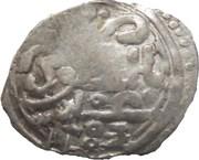 1 Dirham - Sidi Mohammed III (1st Standard; Essaouira) – obverse