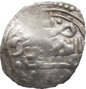 1 Dirham - Sidi Mohammed III (1st Standard; Essaouira) – reverse