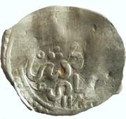 1 Dirham - Sidi Mohammed III (1st Standard; Marrakesh, type 1) – obverse