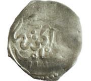 1 Dirham - Sidi Mohammed III (1st Standard; Marrakesh, type 1) – reverse