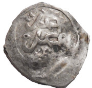 "1 Dirham - Sidi Mohammed III (1st Standard; Marrakesh, ""ahad"" type) – obverse"