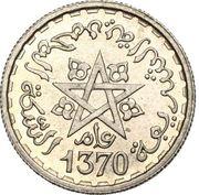 100 Francs - Mohammed V (Essai) – obverse