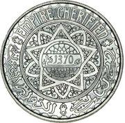 5 Francs - Mohammed V (Essai) -  obverse