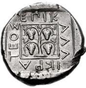 Tetradrachm - Kallikratos – reverse
