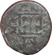 Bronze Æ16 -  obverse