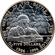 5 Dollars (To the Heroes of the Battle of the Bulge) – reverse