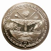 5 Dollars (To the Heroes of Vietnam War) – obverse