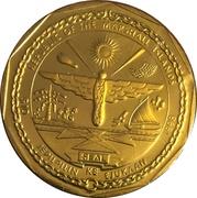 10 Dollars (Santisima Trinidad) -  obverse