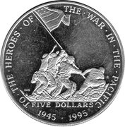 5 Dollars (War in the Pacific) – reverse