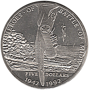 5 Dollars (To the Heroes of the Battle of Midway) – reverse
