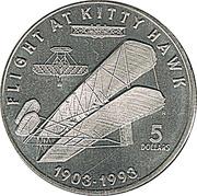 5 Dollars (Flight at Kitty Hawk) – reverse