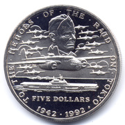 5 Dollars (To the Heroes of the First Air Raid on Tokyo - Doolittle) – reverse