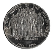 5 Dollars Heros of the Philippines – reverse