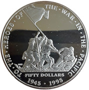 50 Dollars (War in the Pacific) – reverse