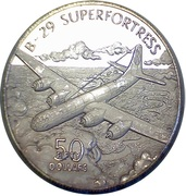 50 Dollars (WWII B29 Superfress) -  reverse