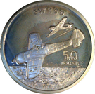 50 Dollars (WWII German FW 190) – reverse