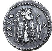 Denarius - Juba II (Caesarea) -  reverse