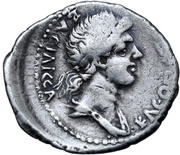 Denarius - Juba II and Cleopatra Selene (Caesarea) – reverse
