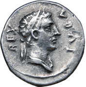 Denarius - Juba II and Ptolemy (Caesarea) – obverse