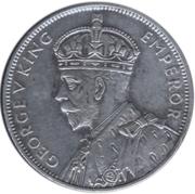 1 Rupee - George V -  obverse