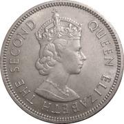 ½ Rupee - Elizabeth II (1st portrait) – obverse
