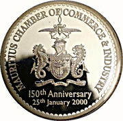 10 Rupees (Mauritius Chamber of Commerce & Industry) – reverse