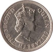 ¼ Rupee - Elizabeth II (1st portrait) -  obverse