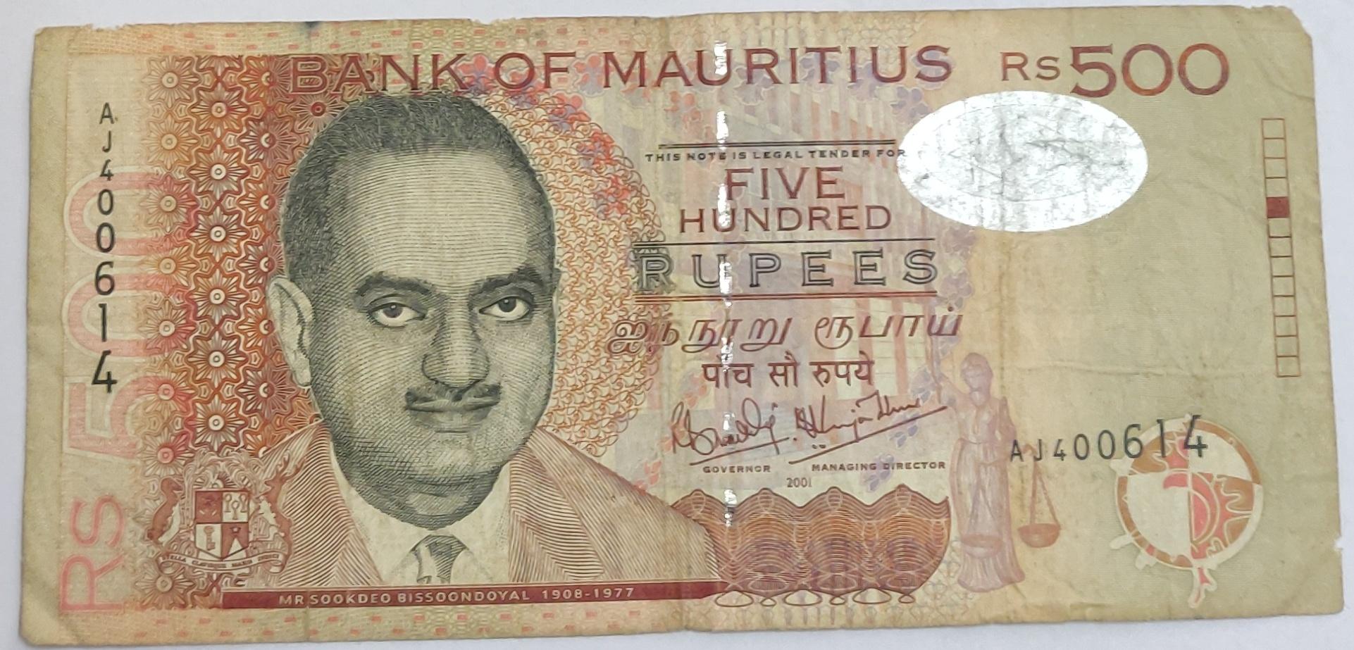 500 Rupees - Mauritius – Numista