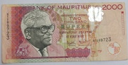 2 000 Rupees – obverse