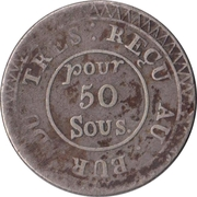 50 Sous - George IV – reverse