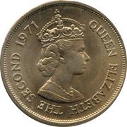 10 Rupees - Elizabeth II (Independence) – obverse