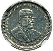 5 Cents (Pattern) – obverse