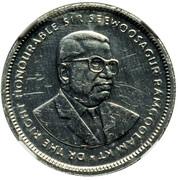 20 Cents (Pattern) – obverse