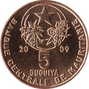 5 Ouguiya (small type) – obverse