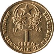 """1 Ouguiya (with """"واحدة"""") – obverse"""