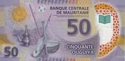 50 Ouguiya – reverse
