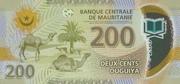 200 Ouguiya – reverse