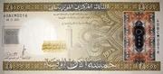 5000 Ouguiya (40th Anniversary of Banque Centrale de Mauritanie ) – obverse
