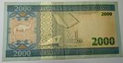 2 000 Ouguiya – reverse