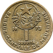 "1 Ouguiya (without ""واحدة"") – obverse"