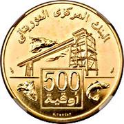 500 Ouguiya (Independence) – reverse
