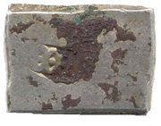 1 Karshapana - Ashoka (Mauryan Empire) -  reverse