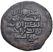 Dirham - Yazid ibn Ahmad – reverse